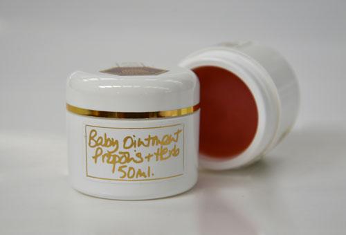 Propolis Baby Ointment (Eczema, Nappy rash)