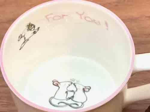 Bone China Mug- 'For You'